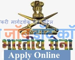 Indian Army Recruitment Online Form