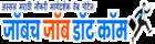 ZP Bharti 2020 NMK majhinaukri Govnokri ZP Police ST Mahamandal