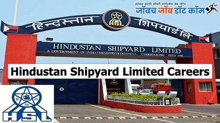 Hindustan Shipyard Limited Careers